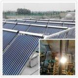 盐城12吨员工生活用水太阳能热水工程