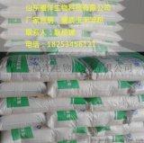 食品级蜡质玉米淀粉厂家直销-山东福洋淀粉有限公司
