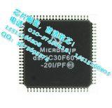 PIC24HJ256芯片解密 高效率低价位