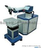 普通激光焊机同光纤激光焊机的区别