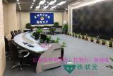 陕西省铁状元公安大厅智能控制台