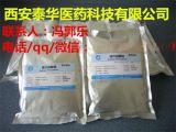 药用级硫代硫酸钠+医用级硫代硫酸钠+500g起售+资质齐全