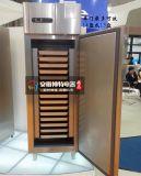 不锈钢插盘柜,风冷速冻插盘柜,风冷烤盘速冻柜