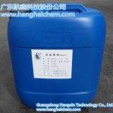 高锰酸钠 厂家直销 cas10101-50-5