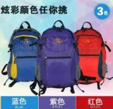 35L男女户外休闲背包透气超轻大容量防水登山包