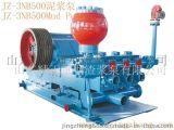 JZ-3NB500泥浆泵、石油钻井泥浆泵、三缸泥浆泵