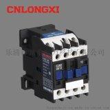 CJX2-0910交流接触器220v 380v 银点触头 上海龙希电气
