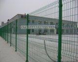 场地围栏,厂区隔离防护网栏,铁网围墙