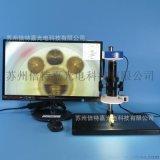 显微镜产品检查CCD显微镜 XDC-10A-880HD型带SD卡拍照功能显微镜
