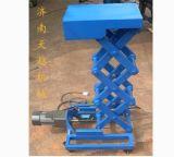 小型电动液压升降平台-液压升降机-可定制各种型号济南天越