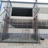 廠家直銷滄州優質導軌升降貨梯 導軌升降梯 導軌式升降機