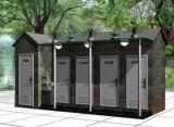 质量稳定、无臭味的移动免冲水公厕