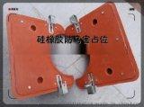 硅橡胶防鸟害占位器