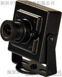 车载摄像头 监控摄像机 小方块型摄像头 650线迷你摄像机 监控摄像头