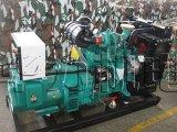30千瓦康明斯发电机组价格