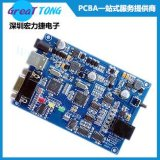 PCBA代工代料、SMT贴片加工 深圳宏力捷安全可靠