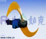 南京如克QJB低速推流器(低速搅拌机)