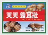 食用菌生长素-天天菇耳壮
