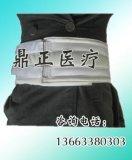 医用帆布胸部活动约束带