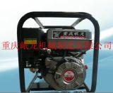 岷龙新型汽油发动机170F
