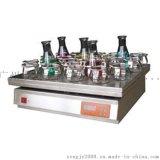 【上海博迅】小容量搖瓶機 BSF-46S實驗室專用搖瓶機工廠低價零售