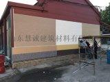 钢结构房屋保温装饰材料 聚氨酯镀锌彩钢板 混凝土水泥墙面翻新改造