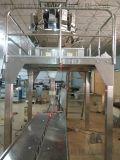 铁钉装盒机 小五金类装盒机包装机 定量称重包装机 包装机配件