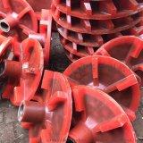 销售聚氨酯叶轮盖板   立式叶轮盖板  耐磨叶轮盖板  质量保证