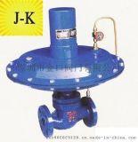 蒸汽差压调节阀,自力式蒸汽差压调节阀,蒸汽微压调节阀
