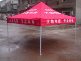 西安宣传帐篷供应可印字