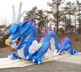 项城市伯乐玩具有限公司.专业广告气模制造商