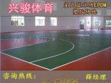 篮球场材料价格,塑胶篮球场施工公司