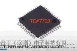 TDA7511 ST 正品原装现货