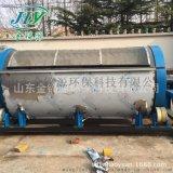 工厂专业定制环保设备过滤器 活性炭过滤器 水处理过滤器
