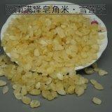云南满泽皂角米产地,精选雪莲子皂角米的做法及食用方法禁忌