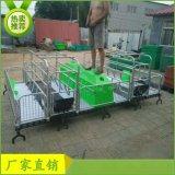 冬暖夏凉的母猪产床猪场设备双体复合板猪产床2.2米×3.6米