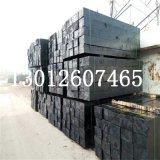 矿用防腐枕木、油浸枕木、160*220*2500防腐木素枕