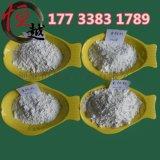 恒越碳酸钙 涂料/饲料专用重质碳酸钙 天然钙粉