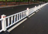 河北石家庄道路护栏图片,交通护栏,道路隔离栏