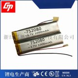 752080-1000mAh3.7V聚合物锂电池电子烟无线发射接收电芯厂家供应