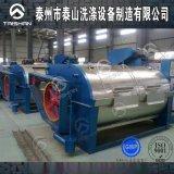 大型水洗机械(SXP型)
