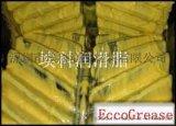 埃科 减速电机润滑脂,电机齿轮润滑脂