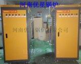 渭南电加热蒸汽发生器河南蒸汽发生器厂家报价低