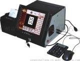 缺一门彩票机怎么赢利,原装正版缺一门彩票机能合作么