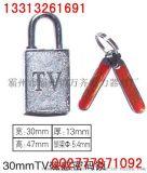 电力通开磁锁 30磁感密码锁 防水磁条钥匙 磁性电力挂锁