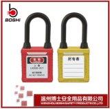 博士安全掛鎖BD-G11DP工程安全掛鎖絕塵鋼制鎖樑絕塵工程塑料掛鎖