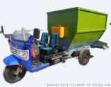 供应撒料精准高撒料车 节省养殖空间撒料车