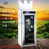 愉升不锈钢饮水机一开一温饮水机YS-2G小学饮水机