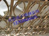 不锈钢异型件倾情定制、玫瑰金异型造型效果图、出口黑钢架子