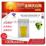 厂家直销 聚氧乙烯(20)失水山梨醇单月桂酸酯(吐温20) 9005-64-5